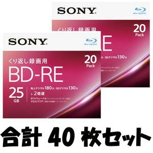 20BNE1VJPS2 ソニー 2倍速対応BD-RE 20枚パック 25GB ホワイトプリンタブル