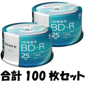 【送料無料】50BNR1VJPP4 ソニー 4倍速対応BD-R 50枚パック 25GB ホワイトプリンタブル [50BNR1VJPP4]【返品種別A】