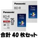 LM-BR25LP20 パナソニック 4倍速対応BD-R 20枚パック 25GB ホワイトプリンタブル Panasonic [LMBR25LP20]【返品種別A...