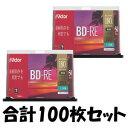 VBE130NP50SJ1【税込】 Victor 2倍速対応BD-RE 50枚パック25GB ホワイトプリンタブル ビクター [VBE130NP50SJ1]【返品…