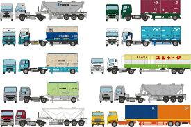 [鉄道模型]トミーテック (N) ザ・トレーラーコレクション第10弾【1BOX=10個入】 【送料無料】