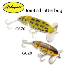 ARBOGAST Jointed JitterBug ジョイントジッターバグ