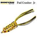 BOOYAH(ブーヤ) PAD CRASHER JR パッド クラッシャージュニア 1/4oz(BYPC2)