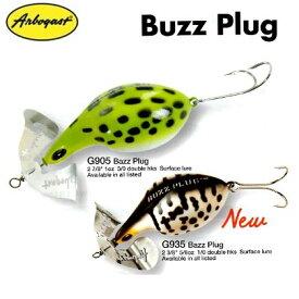 ARBOGAST Buzz Plug バズプラグ G905