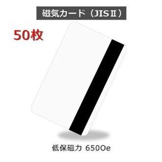 JIS 2 磁卡和磁条 ISO 标准尺寸 (86x54mm) 和白色固体彩色塑料卡片