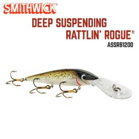 【予約】3個セット【取寄せ商品】SMITHWICK スミスウィック DEEP SUSPENDING RATTLIN' ROGUE / ディープ サスペンディング ラトリンログ ASSRB
