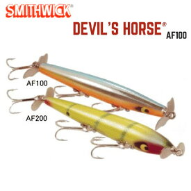SMITHWICK スミスウィック DEVIL'S HORSE デビルホース 3/8oz AF100