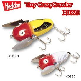 HEDDON ヘドン Tiny Crazy Crawler タイニークレイジークローラー X0320