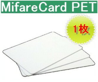 ISO (Mayfair) PET material /RFID/IC card / 13 56 MHz frequency band, plain  [volume 1]