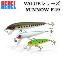 REBEL レーベル Minnow ミノー (VALUE SERIES / バリューシリーズ)F49