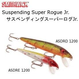【予約】3個セット【取寄せ商品】SMITHWICK スミスウィック Susp Super Rogue Jr. サスペンディングスーパーログジュニア ASDRE1200