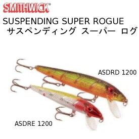 【予約】3個セット【取寄せ商品】SMITHWICK スミスウィック Susp Super Rogue サスペンディングスーパーログ ASDRD