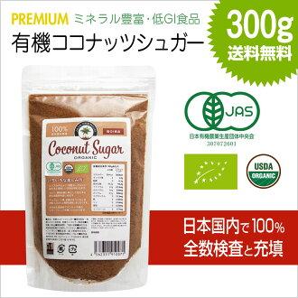 유기농 코코넛 슈가 내츄럴 300g (300 그램):(유기농) 낮은 GI 천연 설탕/유기 JAS 인증/무 농약