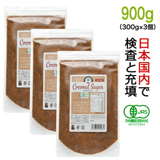 Organic natural coconut sugar 300 g x 3 (900 g): ( organic ) natural low GI sugar and organic JAS certified organic