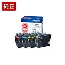 純正インク ブラザー LC3111-4PK4色セットインクカートリッジ brother【ラッキーシール対応】[SEI]【ゆうパケット対応不可】