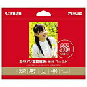 【送料無料】純正用紙 キヤノン 写真用紙・光沢 ゴールド L判 400枚 Canon