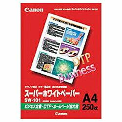純正用紙 キヤノン普通紙・ホワイト A4 Canon
