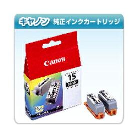 純正 キヤノン BCI-15 Black ブラック(2個パック)インクカートリッジ Canon[SEI]
