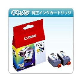 純正 キヤノン BCI-15 Color カラー(2個パック)インクカートリッジ Canon【純正インク】[SEI]