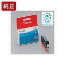 純正 キヤノン BCI-321C シアン インクカートリッジ Canon【ラッキーシール対応】[SEI]