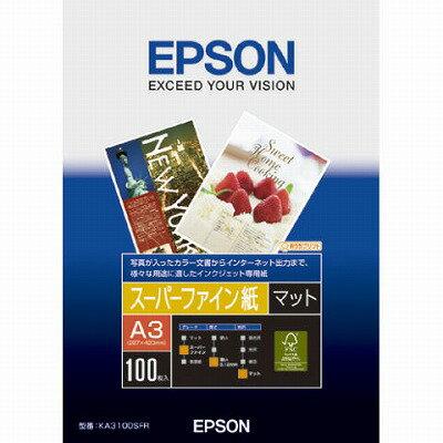 純正用紙 エプソン スーパーファイン紙 A3 100枚入 KA3100SFR EPSON