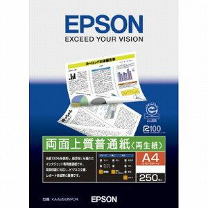 純正エプソンKA4250NPDR両面上質普通紙(再生紙)A4/250枚入り【EPSON】【純正用紙】【2,000円から送料無料】