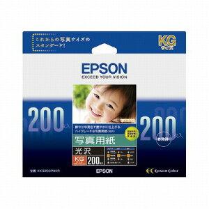 純正用紙 エプソン 写真用紙(光沢)KGサイズ 200枚入 KKG200PSKR EPSON[SEI]