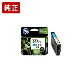 純正 HP935XL シアン(増量) C2P24AA インクカートリッジ ヒューレット・パッカード【ラッキーシール対応】[HS]【ゆうパケット対応不可】