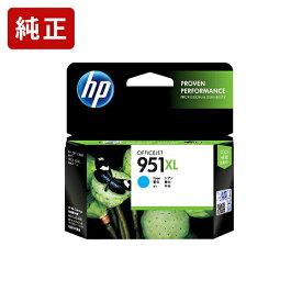 純正 HP951XL シアン CN046AA インクカートリッジ ヒューレット・パッカード【純正インク】【ラッキーシール対応】[HS]【ゆうパケット対応不可】