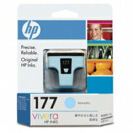 純正 HP177 ライトシアン インクカートリッジ ヒューレット・パッカード【ラッキーシール対応】[HS]【ゆうパケット対応不可】