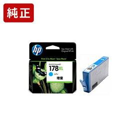 純正 HP178XL シアン(増量) インクカートリッジ ヒューレット・パッカード【ラッキーシール対応】[HS]【ゆうパケット対応不可】