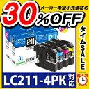 インク ブラザー brother LC211-4PK 4色セット対応 ジット リサイクルインク カートリッジ【MT】【ラッキーシール対応】
