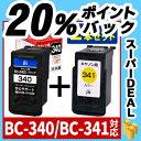 【2本セット】キヤノン Canon BC-340 ブラック対応 ジットリサイクルインク+【訳ありB級品】BC-341 カラー対応 ジットリサイクルインク【送料無料】【D88】【あす楽対応】