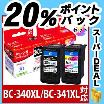 キヤノン Canon BC-340XL/BC-341XL(大容量) ブラック/カラー対応 ジット リサイクルインク カートリッジ【送料無料】【D119】