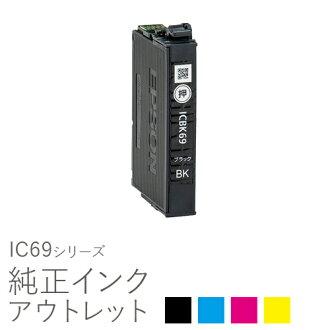 EPSON 엡 손 정품 잉크 상자 없음 아울렛 ICBK69/ICC69/ICM69/ICY69