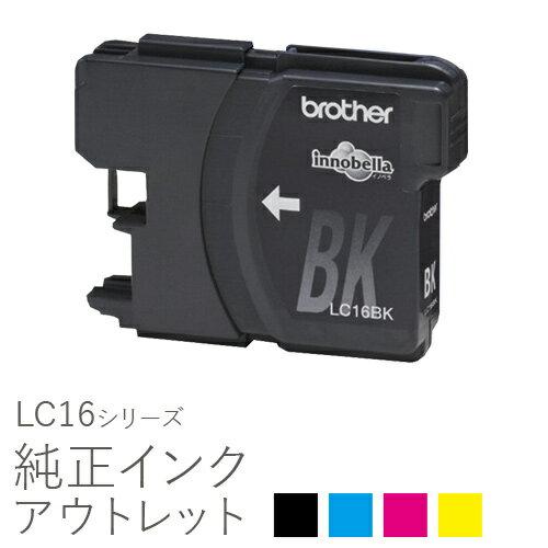 brother ブラザー純正インク 箱なしアウトレット LC16BK / LC16C / LC16M / LC16Y【訳あり】