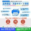 엡 손 EPSON ICBK50 블랙 호환 재생 잉크 카트리지