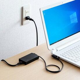 USB充電器(2ポート・合計4.8A) サンワサプライ【ACA-IP63W】[SAN]