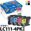 インク ブラザー brother LC111-4PK 4色セット対応 ジット リサイクルインク カートリッジ【CP0807】【ラッキーシール対応】