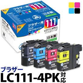 インク ブラザー brother LC111-4PK 4色セット対応 (LC111 LC111C LC111M LC111Y) ジット リサイクルインク カートリッジ JIT-B1114P 【DEAL1217】