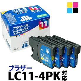インク ブラザー brother LC11-4PK 4色セット対応 ジット リサイクルインク カートリッジ【TS】