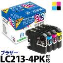 ブラザー brother LC213-4PK 4色セット対応 ジット リサイクルインク カートリッジ【送料無料】【D1122】【B213】
