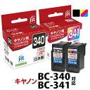 インク キヤノン Canon BC-340/BC-341 ブラック/カラー対応 ジット リサイクルインク カートリッジ C340BS C341CS 【ゆうパケット対応…