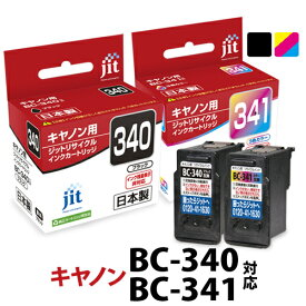 インク キヤノン Canon BC-340/BC-341 ブラック/カラー対応 ジット リサイクルインク カートリッジ C340BS C341CS 【ゆうパケット対応不可】