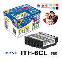 インク エプソン EPSON ITH-6CL(イチョウ) 6色セット対応 ジット リサイクルインク カートリッジ JIT-EITH6P 【DEAL1217】JIT-EITH6P【…