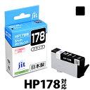 HP ヒューレット・パッカード HP178 CB316HJ ブラック対応 ジット リサイクルインク カートリッジ【あす楽対応】