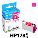 HP ヒューレット・パッカード HP178 CB319HJ マゼンタ対応 ジット リサイクルインク カートリッジ【あす楽対応】