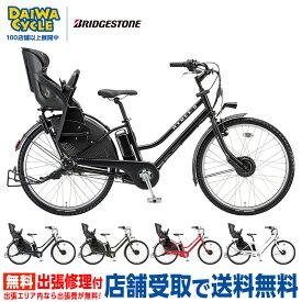 【店舗受取限定】HYDEE.II ハイディツー 26インチ HY6B40 2020年 / ブリヂストン 電動自転車