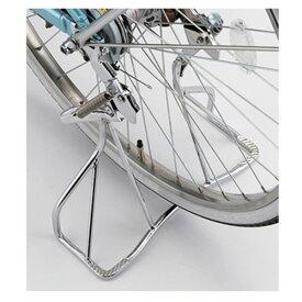 ブリヂストン スーパーラクラクワイドスタンド SRW26【推奨自転車と同時購入時のみ店舗で受取可能】
