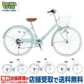 ビータ 26インチ VIT266-A/ ダイワサイクル 子供用自転車 【大サイズ】